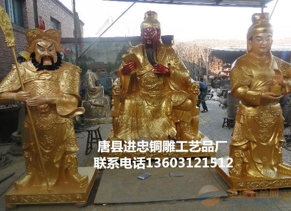 铜关公像定做-大型纯铜关公像-铜雕关公雕塑