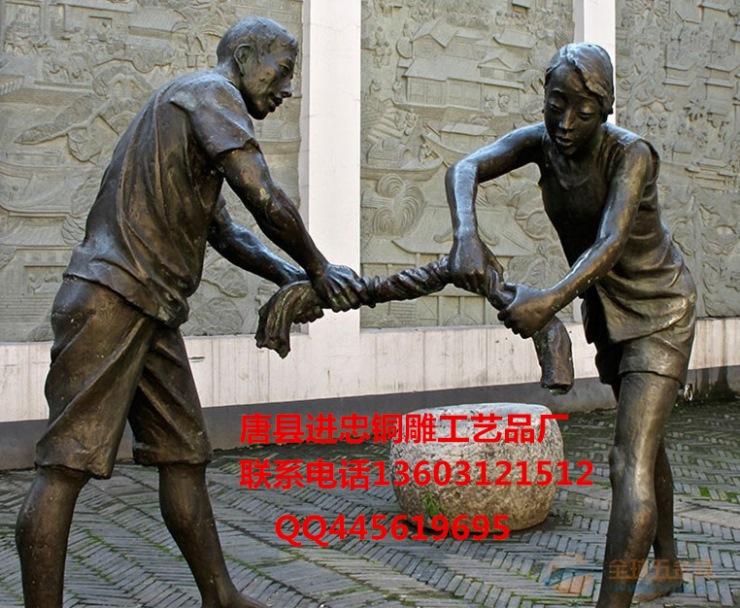 铜人物雕塑生产,铜人物雕塑价格,铜人物雕塑直销