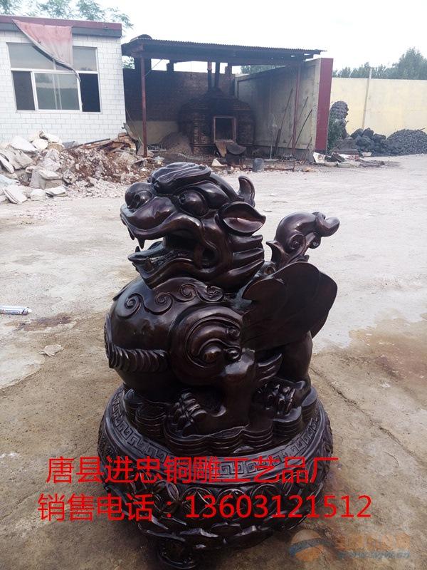 开光铜雕貔貅 铸造铜貔貅 铜貔貅厂家