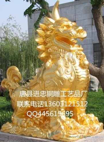 铜雕貔貅生产,铜雕貔貅价格,铜雕貔貅直销