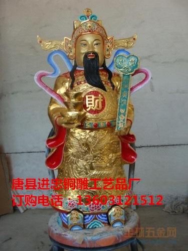 铜雕财神生产,铜雕财神销售,铜雕财神加工