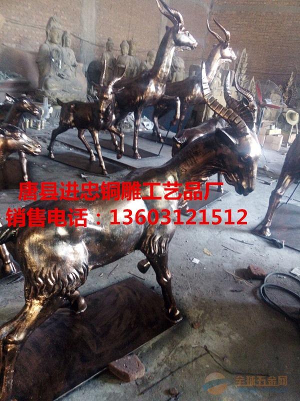 铜雕鹿雕塑,铜雕鹿铸造,铜雕鹿价格