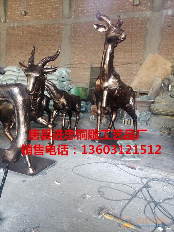 铜雕鹿加工,铜雕鹿制作,铜雕鹿摆设