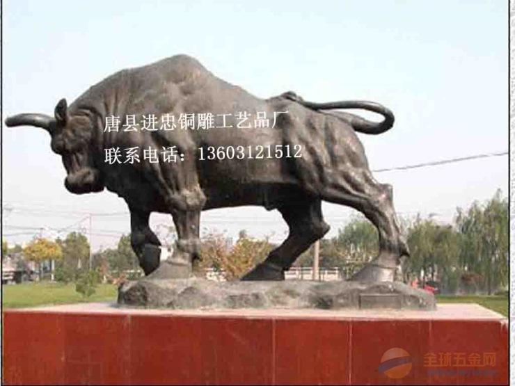 铜雕牛生产,铜雕牛制作,铜雕牛雕塑