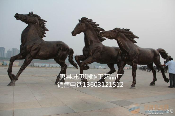 做工精致铜雕马 大型定做铜雕马 铜雕马艺术品摆件