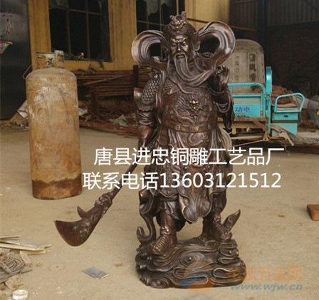 铜雕关公厂家,铜雕关公直销,铜雕关公价格