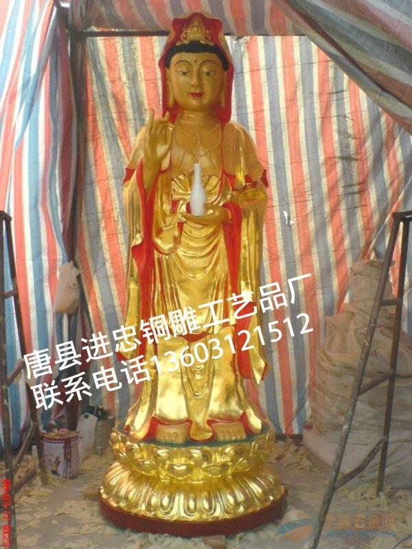 铜雕观音生产,铜雕观音直销,铜雕观音销售
