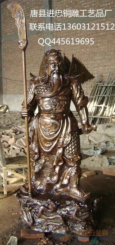 铜雕关公生产,铜雕关公销售,铜雕关公摆设