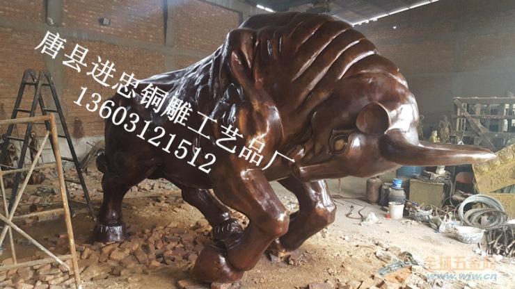 纯黄铜牛要求-纯黄铜牛雕塑,纯黄铜牛雕像