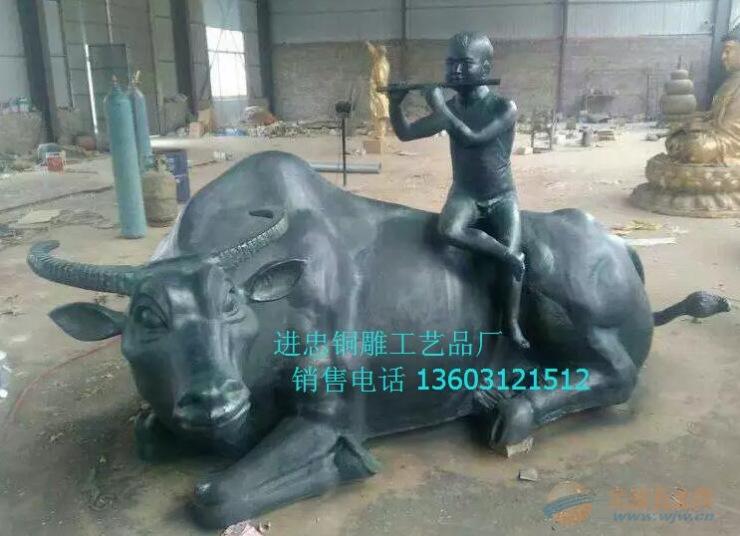 牧童骑黄牛价格,铜雕黄牛价格,纯铜牛雕塑