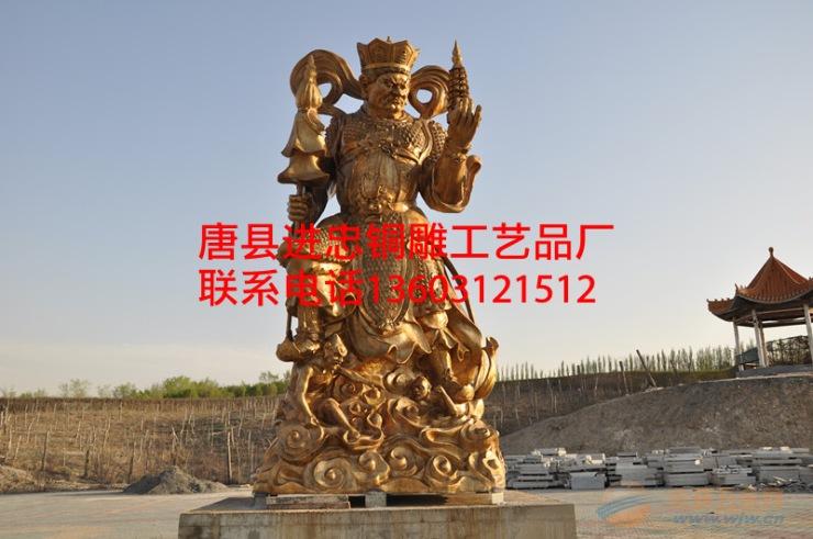 铜四大天王雕塑,铜四大天王制作,铜四大天王直销