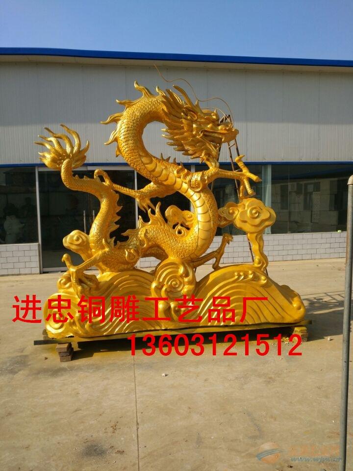铜雕龙雕塑,铜雕龙厂家,铜雕龙摆件