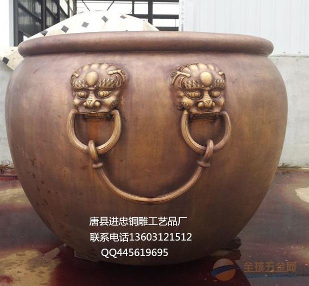 铜雕大缸铸造,铜雕大缸雕塑,铜雕大缸厂家