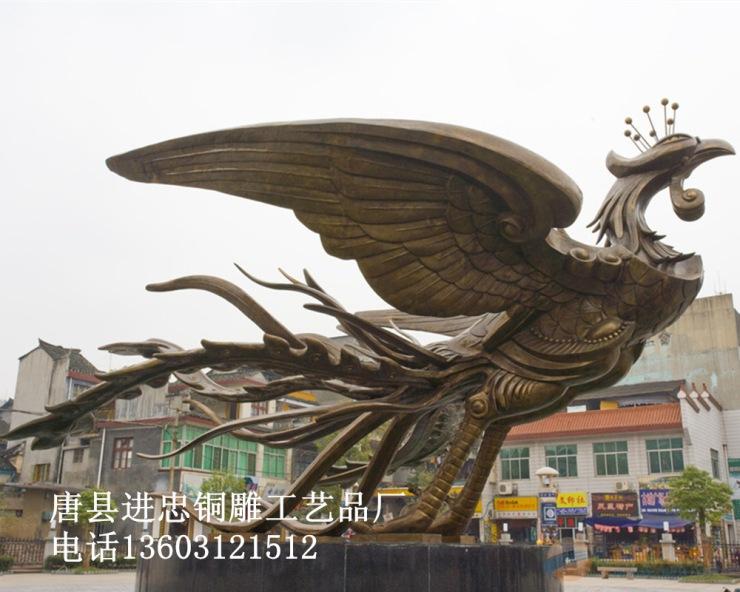 铜雕凤凰雕塑,铜雕凤凰铸造,铜雕凤凰厂家