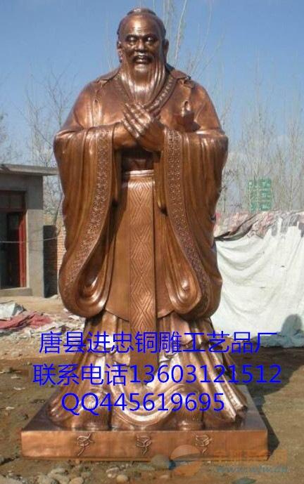 铜孔子加工厂-人物铜雕厂-铜孔子厂家