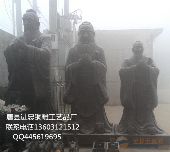 铸造铜孔子-铜孔子加工厂-孔子铜像雕塑