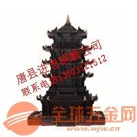 铜雕塔制作,铜雕塔销售,铜雕塔摆件