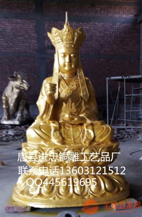 铜雕地藏王直销,铜雕地藏王厂家,铜雕地藏王制作