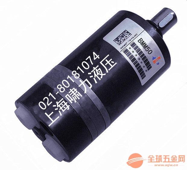 OMR-160出口型液压马达