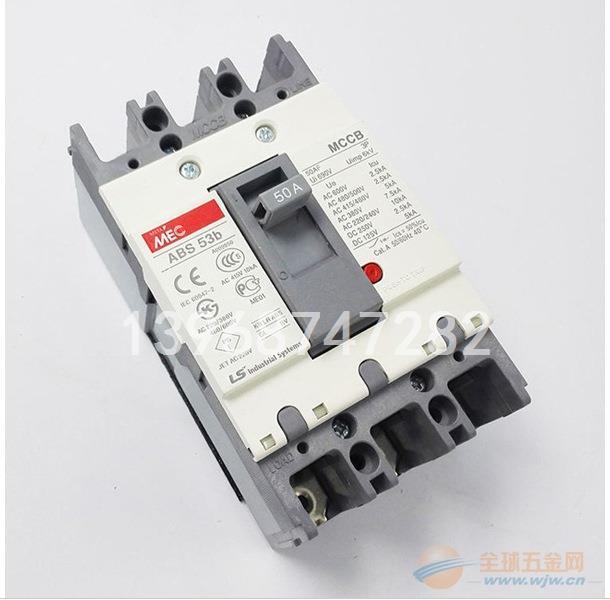 厦门ABS53B塑壳断路器精致