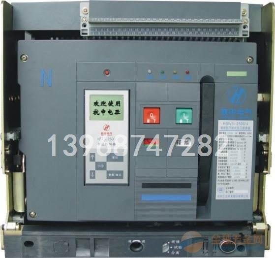 遵义LC1D150接触器各种型号