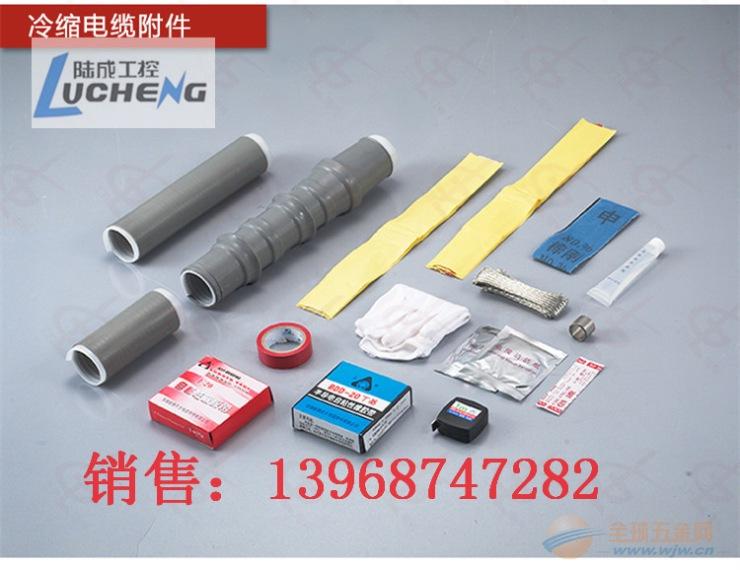 济南市10KV三芯冷缩终端头厂家直销