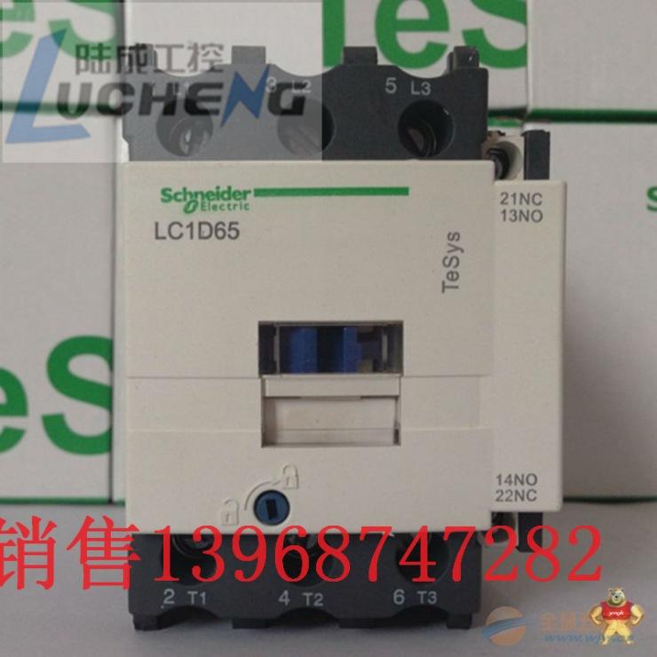 LC1D95塔吊专用接触器多少钱