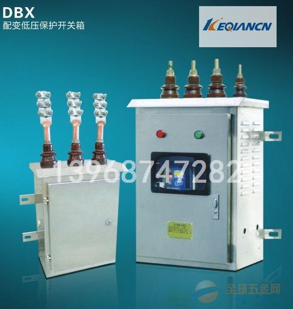 郑州市变压器开关保护箱价格