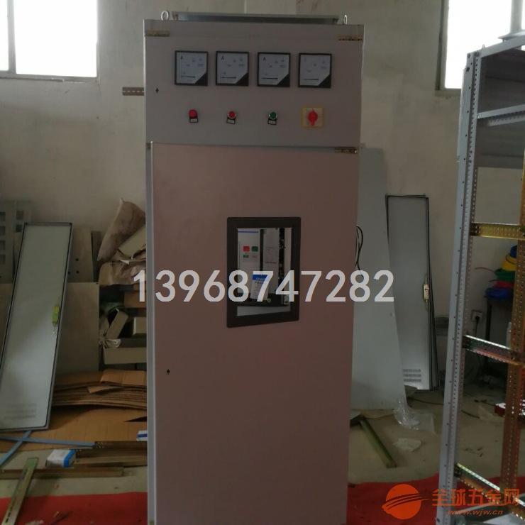 GGD低压配电柜哪家便宜
