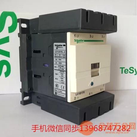 天水二一三CJX4-115F接触器代理商