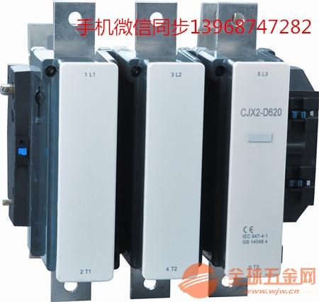 施耐德LC1D620接触器销售电话