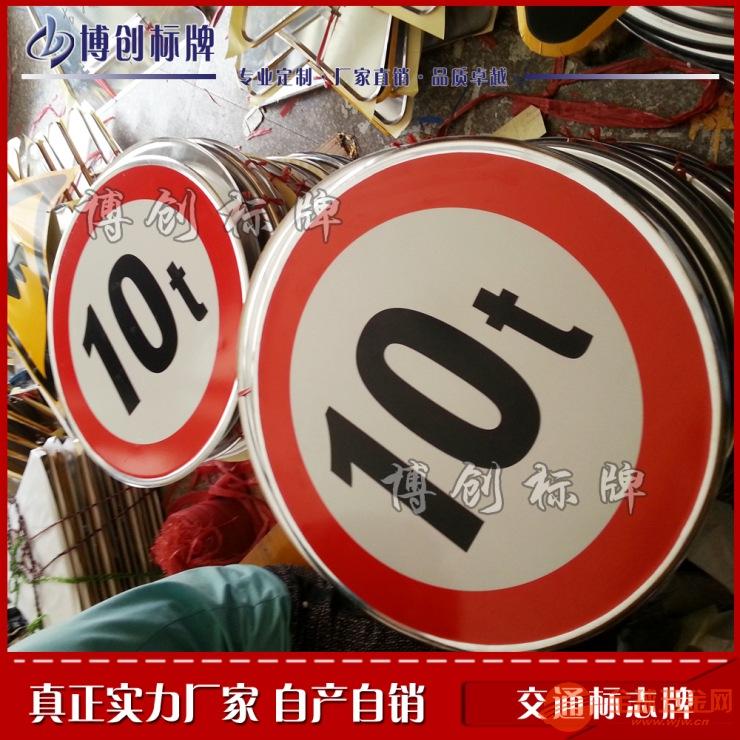 交通安全标志,交通指示牌,交通警示牌