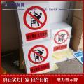 温州苍南电力标志牌制作电力警示牌价格优势国标生产