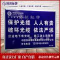 厂家直供通信标志牌样式通信警示牌规格搪瓷通信宣传牌价格