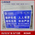 蓝底白字通信标志牌黑龙江移动通信警示牌安全提示牌