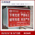 内蒙古通信标牌红底白字移动宣传牌光缆线路警示牌