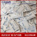 PVC塑料标牌光缆标牌制作通信光缆标签印刷光缆挂牌