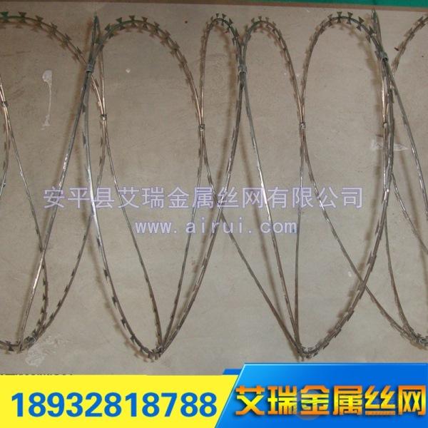 刀刺网 不锈钢刀片刺绳