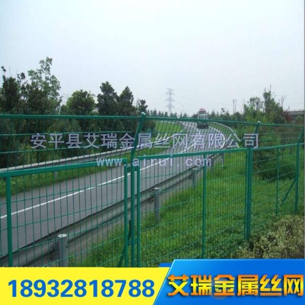 公路护栏网、高速隔离网、公路铁丝围网