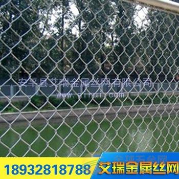艾瑞公司自主设计生产各种型号勾花护栏网