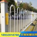 优质市政护栏网、市政道路中央PVC塑钢隔离围栏网