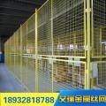 厂家生产车间隔离网、工厂仓库隔离网、设备防护网 隔离栅