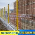 低价高速公路框架护栏网、公路安全防护网、双边丝护栏网