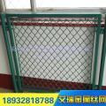 勾花护栏网、球场围网安装、专业篮球围网
