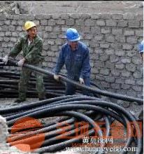 舟山电缆线回收嘉兴电缆线回收公司