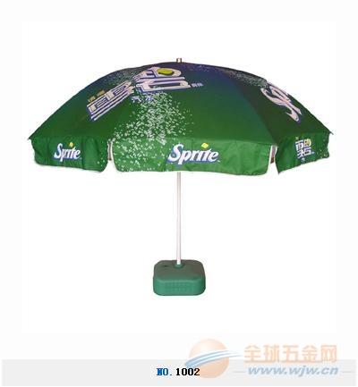 長柄帽子傘頭盔傘尊悅零售商