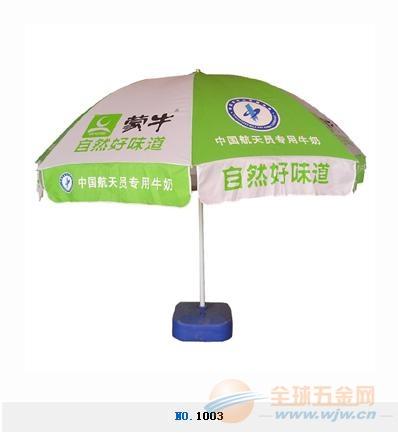 北京帽子傘批發價格北京禮呈最新價格