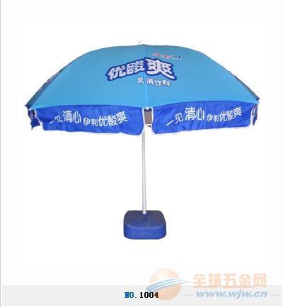 帽子傘 頭戴雨傘 免郵禮呈免費設計