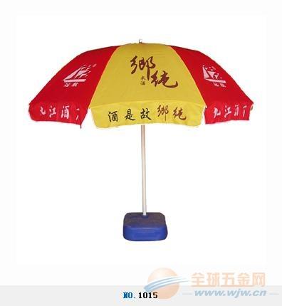 帽子傘 折疊北京尊悅可以打樣