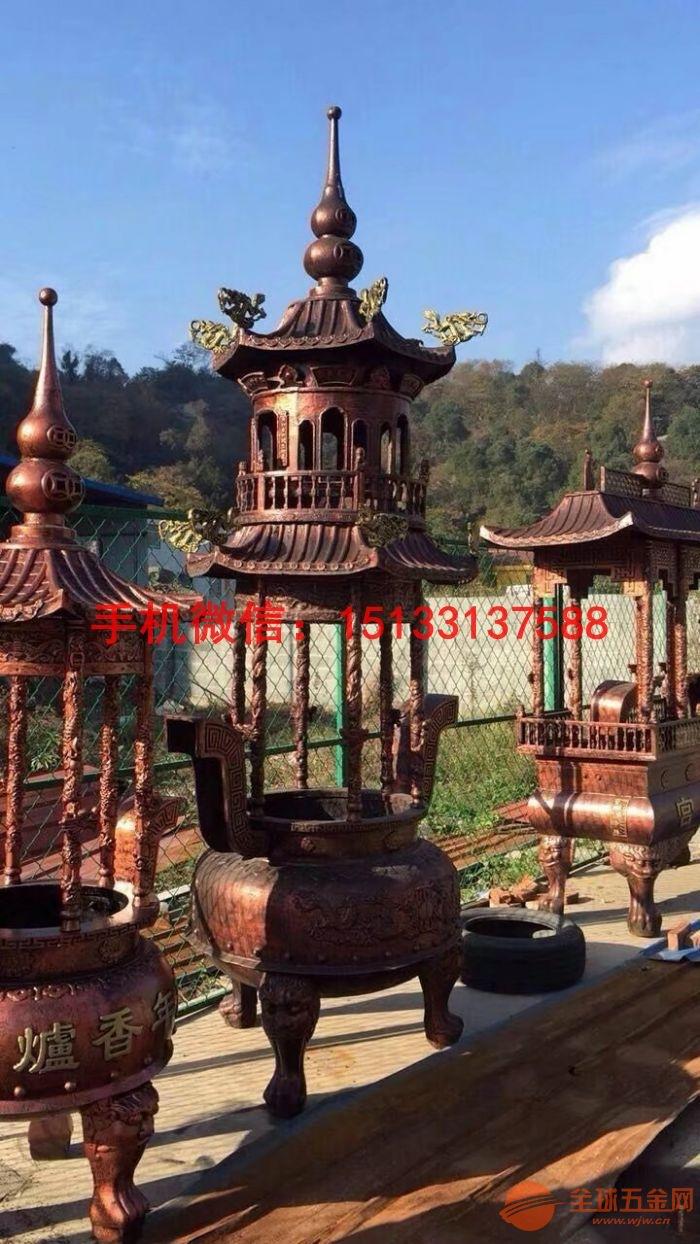 铁香炉 寺庙香炉 铁香炉厂家